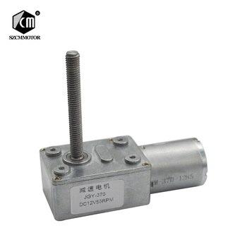6mm średnica 50mm długość wałek śrubowy DC mały motoreduktor ślimakowy 12v silnik redukcyjny karton szczotka magnes trwały przekładnia ślimakowa silniki