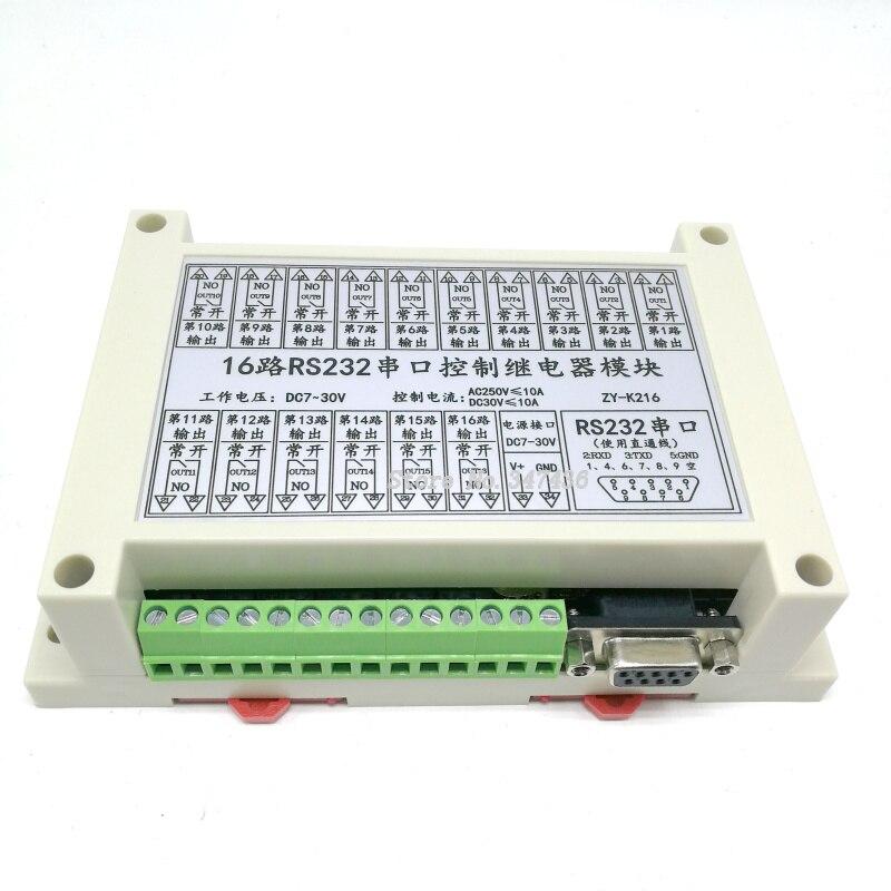 ZY K216 последовательный контроль переключатель RS232 Управляйте 16 релейный модуль промышленная распределительная с изоляцией