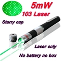 [RedStar]5mw 103 Green Red Laser pen  AAA 7# Battery laser pointer Starry image cap Laser only without Retail Metal box