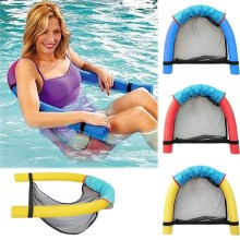 2018 Summer Amazing Noodle Lounger Chair Floating Chair Ride Ons Water  Hammock Toy For Adult