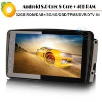 DAB + Android 8,0 Авторадио Стерео ради плеер для Mercedes Benz CLK C209 W209 Wi Fi 3g 4 г gps BT USB SD OBD DVT IN СБ Navi