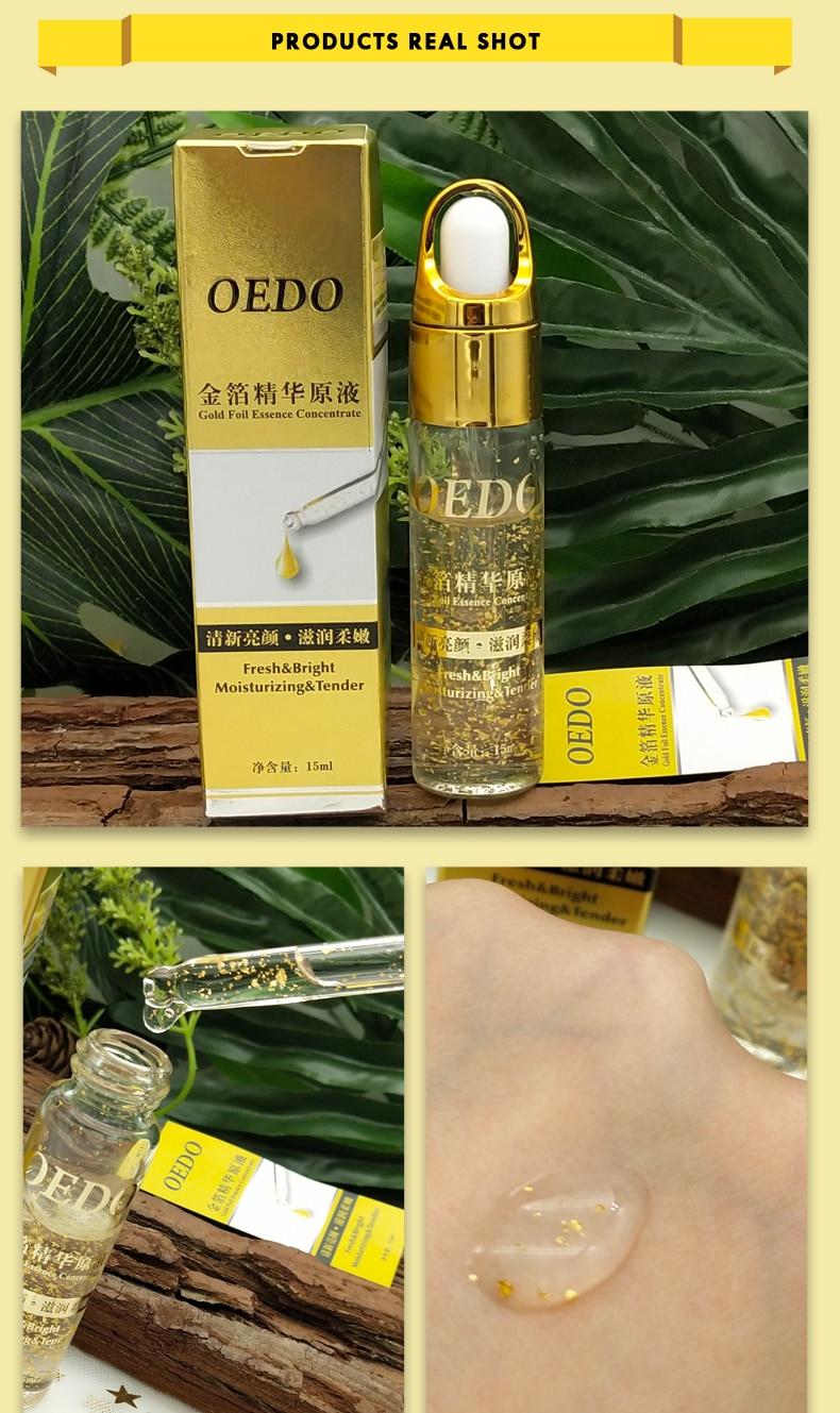 OEDO Shrink Pores Gold Hyaluronic Acid liquid Moisturizing Face Serum Whitening Plant Skin Care Anti Aging Anti Wrinkle Cream