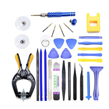Mobile Phone Repair Kit Tablet Disassembly Combination Tool