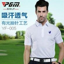 PGM POLO men's golf apparel cotton short sleeved T-shirt sunscreen clothes