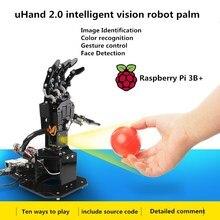 uHand2.0 open source robot palm robot finger Visual somatosensory recognition Raspberry Pi Python programming