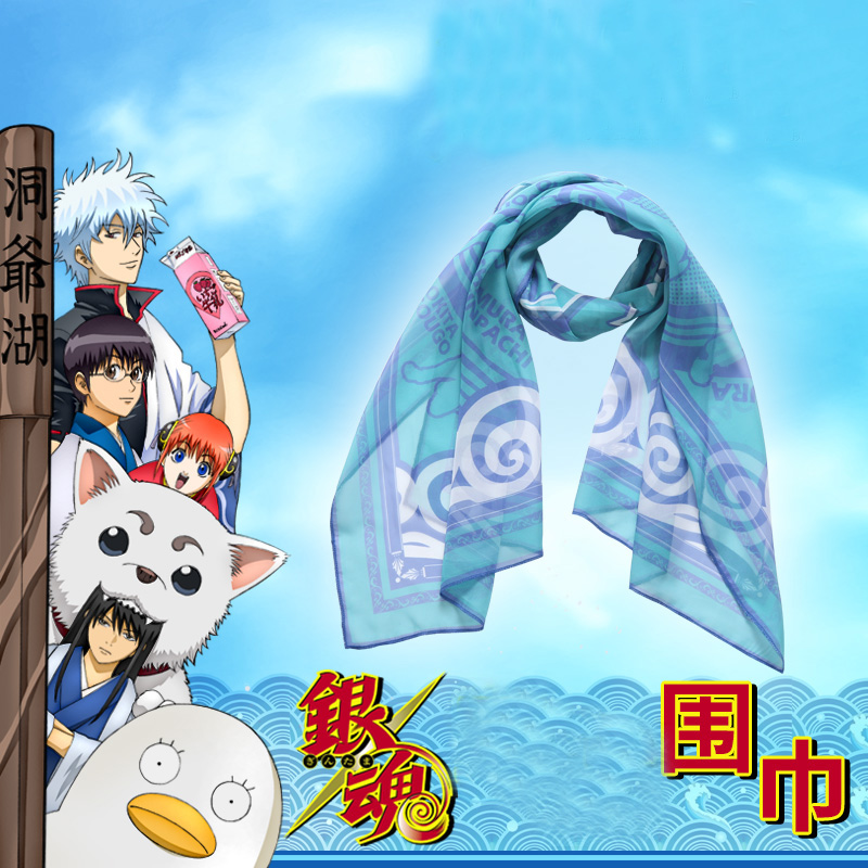 Anime Gintama Gintoki Sakata Scarf Cosplay Costume Silver Soul Daily Casual Neckerchief Cappa