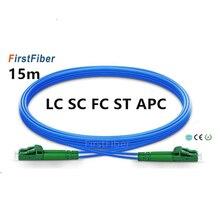 15m LC SC FC ST APC бронированный соединительный кабель, дуплексный двухъядерный одномодовый бронированный ПВХ соединительный кабель