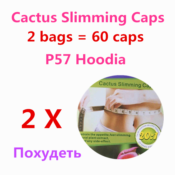 Nature Hoodia Cactus Extract burn fat Healthy Digestive appetite control lose font b weight b font