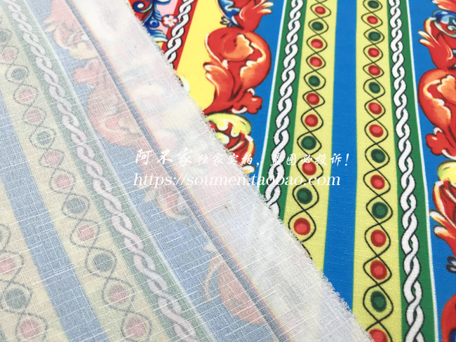 1.2M/1.6M Fashion Week Located Baroque Style General and Horse Stretch Polyester Fabric for Woman Gril Summer Dresses DIY-AF437