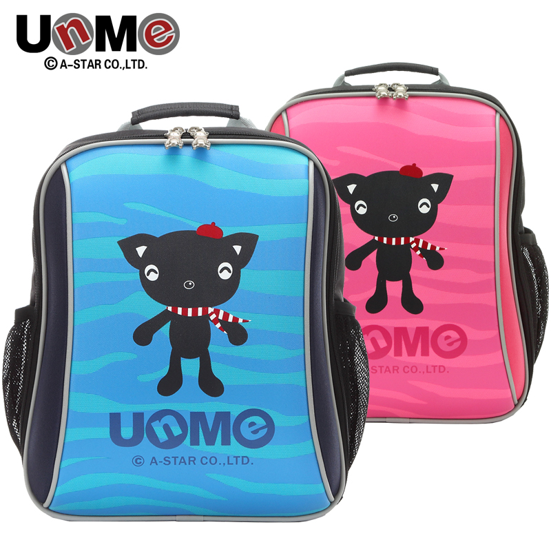 UNME brand child protection spine backpack schoolbag shoulder bag primary school young children, boys and girls high-end gifts  high end kocotree ergonomic elementary school bag books child children backpack portfolio for girls for class grade1 3 free ship