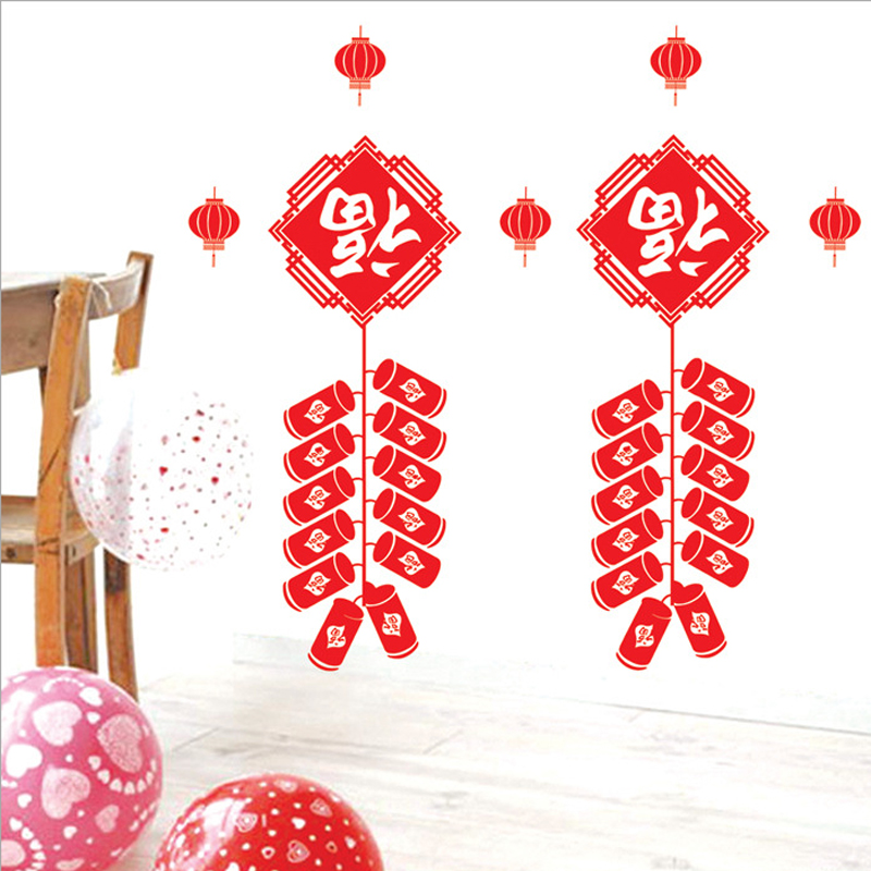 Happy New Year 2017 Red Firecracker Wall Sticker Glass ...