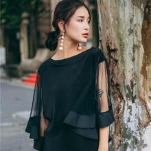 Jellpe Женские винтажные сращены топы сетки с рукавом-бабочкой с круглым вырезом летние футболки свободные блузки женские