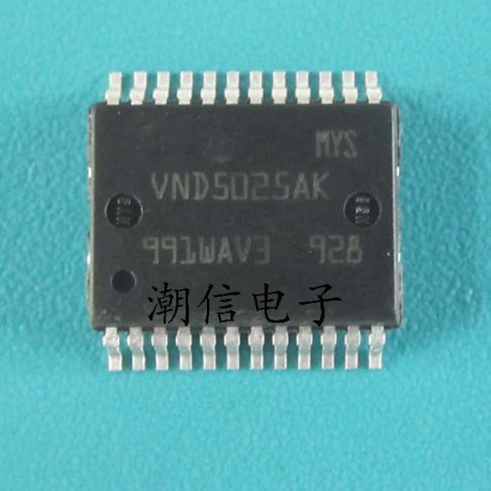 Free shipping 5pcs/lot VND5025AK car computer board p new original