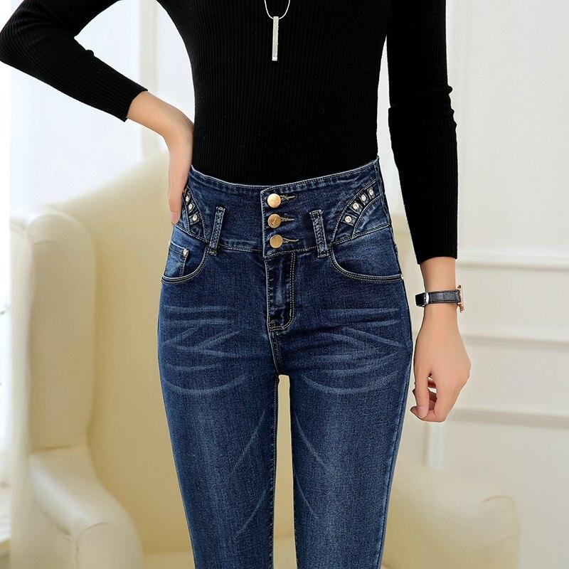 नया आगमन स्कीनी जीन्स - महिलाओं के कपड़े