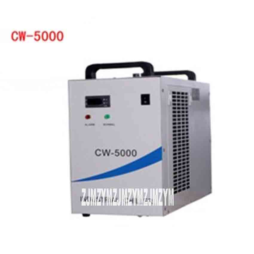 New <font><b>CW</b></font>-<font><b>5000</b></font> Refrigeration Type Industrial <font><b>Chiller</b></font> / Refrigerator / Water Tank Laser Machine AC 220V/110V 50Hz 1.4~2.1A 10 L/min image