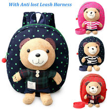 New 3D Cartoon Bear Bag Baby Toddler Anti lost Leash Harness Strap Walker Kids Lunch Box child Kindergarten Schoolbag Backpack(China)