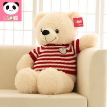 large 130 cm p teddy bear lush toy ,sweater bear doll , hug toy , throw pillow Christmas gift x256