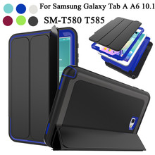New release pu leather smart Auto wake up sleep cover for Samsung Galaxy Tab A 10.1 SM-T580 T585 Tablet 3-fold flip stand case ds wood grain pu leather tablet cover stand case for samsung galaxy tab a 10 1 2016 release t580 t585 sm t580 sm t585