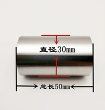 2pcs/lot Diameter:30mm  L:50mm inner hole:5mm Aluminum alloy double bearing moving guide wheel Rollerless Drive Wheel