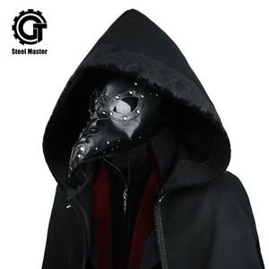 Image 1 - Masque Steampunk en Faux cuir, masques médecin foncé, masque à gaz, masque Cosplay oiseau mort, bec Long, Halloween, carnaval, déguisement, accessoire