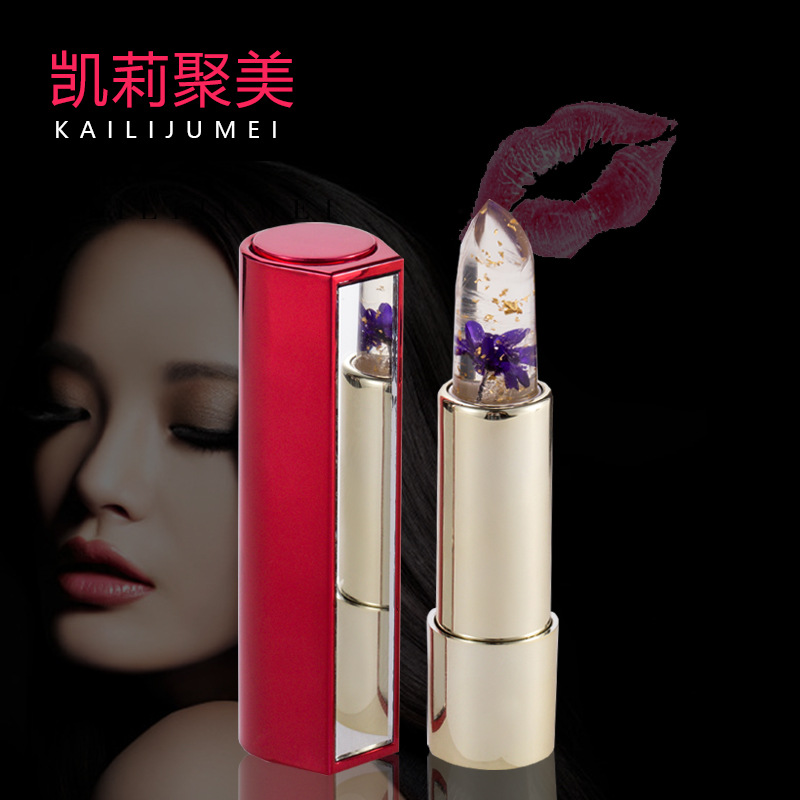 Kailijumei Magic Lip Gloss Stick Färg Temperatur Ändra Fuktighetskräm Ljus Surplus Lipstick Lips Care Makeup Comstics