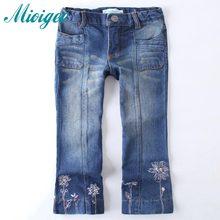 Джинсы для девочек Baby girls jeans