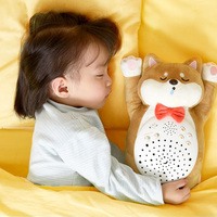 Baby Sleep Helper Music Starlight Bear Toy Electronic Pet Singing And Tell Stories For Kids Sleeping Sound Electronic Toy Bear