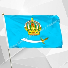 Россия, Astrakhan obly Flag 150X90 см(3x5FT) 120 г 100d полиэстер, двухслойный, высокое качество