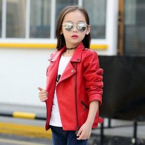 Image 2 - ฤดูใบไม้ผลิเสื้อผ้าเด็กผู้หญิง PU แจ็คเก็ตเสื้อผ้าเด็กเสื้อเด็กหญิงคลาสสิกคอหนังซิปหนัง Coat เสื้อผ้า