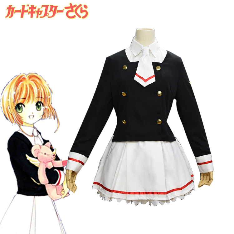 Anime Card Captor Sakura Cosplay Costume Japanese Junior School Uniform Women's Fashion Halloween Carnival Outfit Custom Made