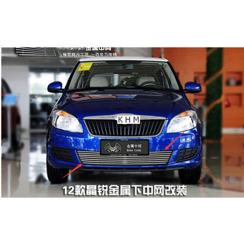 High quality stainless steel Front Grille Around Trim Racing Grills Trim For 2011-2012 Skoda Fabia