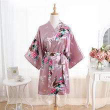 New Women Satin Short Nightgown Kimono Robe Bathrobe Floral Pajamas Wedding Bride Bridesmaid Sexy Dress Gown One Size Plus Size(China)