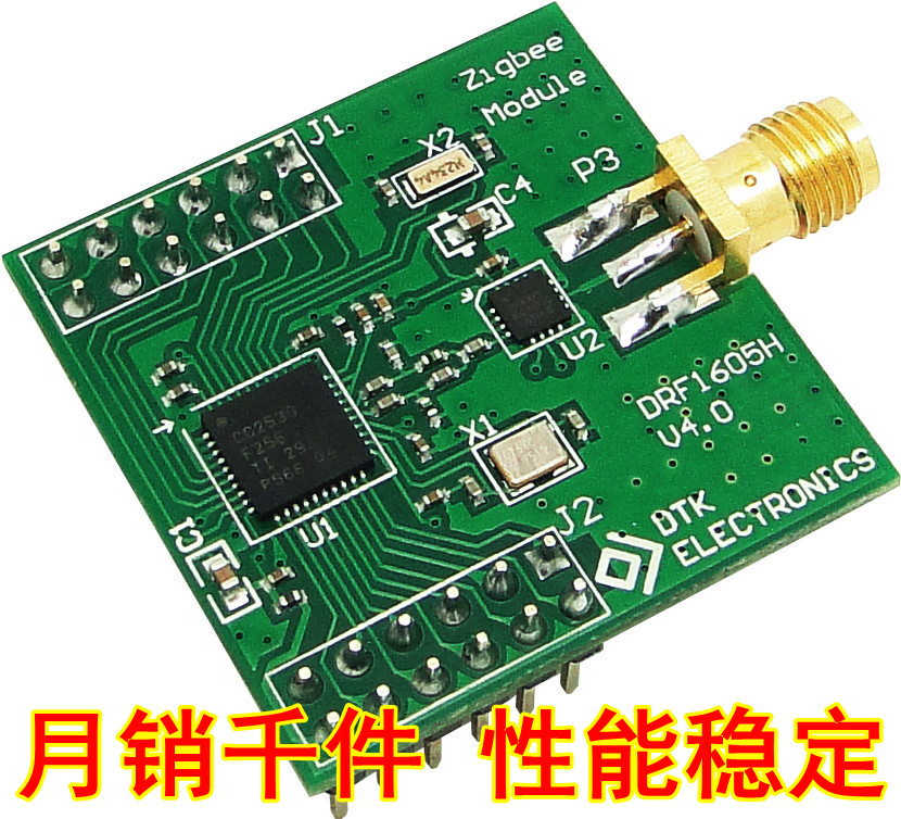 UART serial port to Zigbee wireless module, 1.6 km, CC2530 module with antenna -DRF1605H zigbee cc2530 wireless transmission module rs485 to zigbee board development board industrial grade