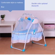 Newborn Sleeping Bed Primi Electric Cradle Baby Shaker Rocking Bed