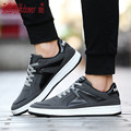 2017 Горячей продажи человеческая раса мужчины повседневная обувь мужской дышащий мягкий черный синий серый носки обувь boostes размер евро 39-44