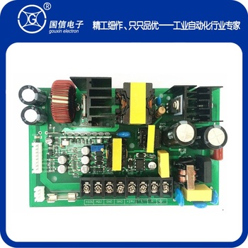 Tension Control Board, 4A Magnetic Powder Tension Controller, Regulating Board, Cable Machine, 0-24V Adjustable Power Supply