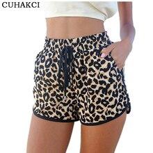 Women Summer 2017 Casual Leopard Printed Shorts Plus Size S-XL Women's Shorts Casual Short Pants