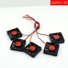 fast shipping 5pcs 5x5 Silent fan 12v or 24v and Cable 15cm for use 5x5cm fans Led PAR Light Repair parts(China)