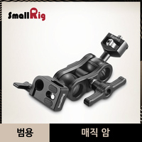 SmallRig Quick Release Articulating Magic Arm With Double Ballheads(15mm Rod Mount and 1/4Screw ) Extension Arm 2186