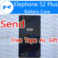 Elephone S2 Plus Case New Original Battery Back Cover For Elephone S2 Plus 5.5inch Mobile phone With Tape as Gift - Free Ship