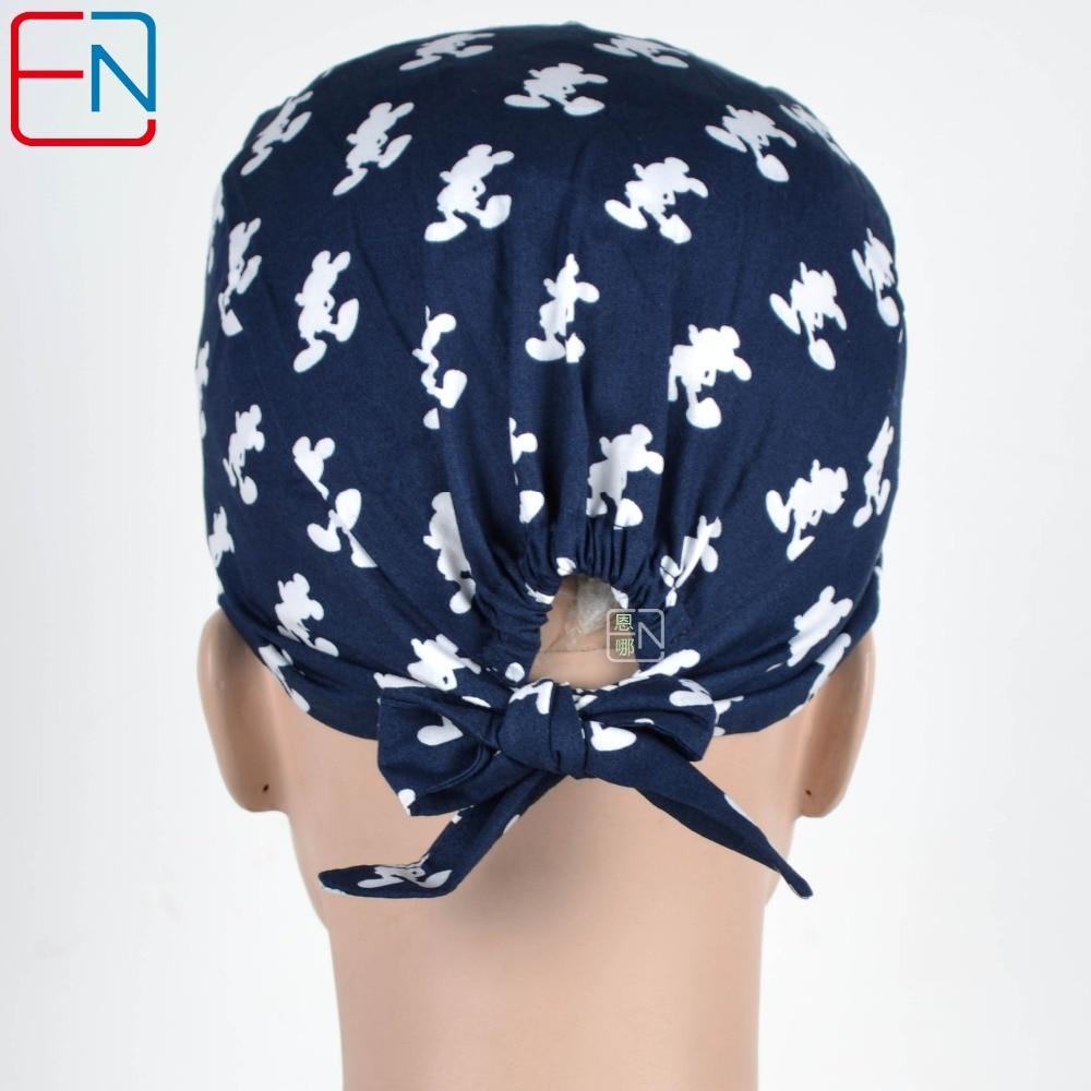 hennar мужской скраб шапки хирургические шапки в синий 100% хлопок