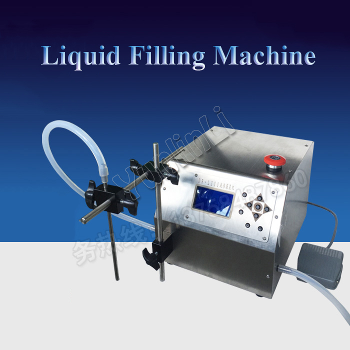 Commercial Liquid Filling Machine Auto-quantifying Racking Machine Chemicals Racking Machine Cosmetics/Liquor/Oil Filling L200 cursor positioning fully automatic weighing racking packing machine granular powder medicinal filling machine accurate 2 50g