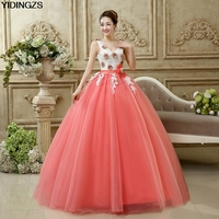 Coral 2016 Double Shoulder Quinceanera Dress Formal Dress Costume Long Design