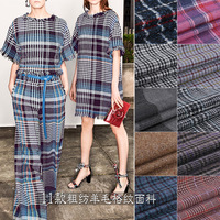 8 colors checkered woolen fabric high set lattice suit jacket fabric winter lattice wool fabric wholesale wool cloth