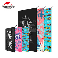 Naturehike Quick Dry Towels Swimming Towel 3 Colors 40x75cm 128x75cm Ultralight Outdoor Absorbing Water Quick Drying Bath Towel naturehike traveling quick drying bacteriostatic towel blue