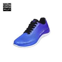 BMAI Running Shoes Men Women Professional Ultralight Sneakers Outdoor Sport Sneakers Zapatillas Deportivas Hombre Mujer Lovers