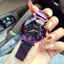 Watches Women Luxury Brand Lady Crystal Wrist Watches Starry sky Fashion Woman Quartz Ladies Magnet Strap Free Buckle Watches - DISCOUNT ITEM  40% OFF All Category