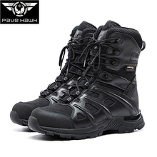 Outdoor Men hiking shoes Advanced Cowhide Waders climbing trekking sport Chukka Women boot Tactical breathable Stab-Resistant