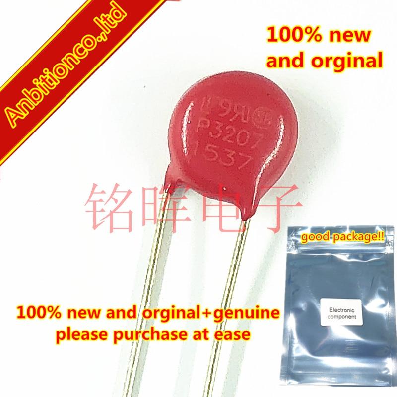 10-20pcs 100% New And Orginal V320LA7P P3207 320V 65pF 7MM Radial Lead Varistors In Stock