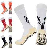 Sexywg meias de ciclismo dos homens anti deslizamento respirável meias de futebol meias basquete futebol esporte profissional meias inverno kaus kaki
